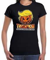 Trumpkin make halloween great again t shirt zwart voor dames